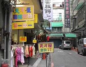 台湾旅行1_f0152544_1013099.jpg