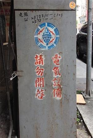 台湾旅行2_f0152544_1037014.jpg