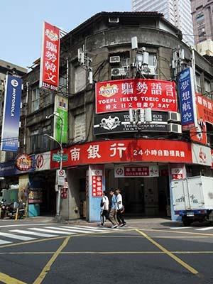 台湾旅行2_f0152544_1221588.jpg