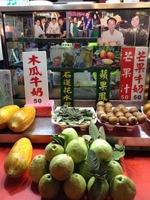 台湾旅行2_f0152544_1239896.jpg