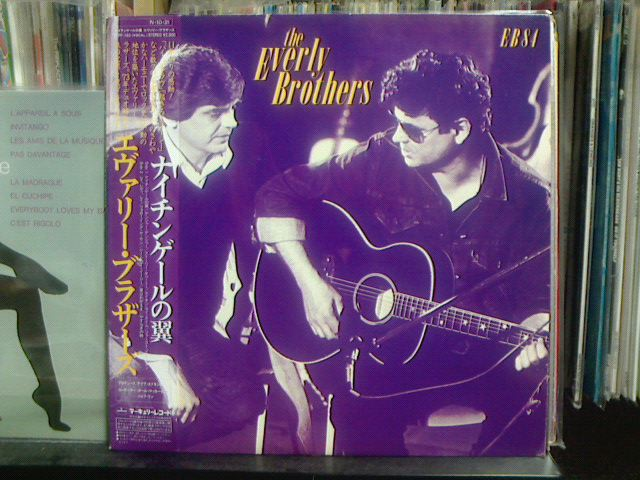 EB 84 / The Everly Brothers_c0104445_2222333.jpg