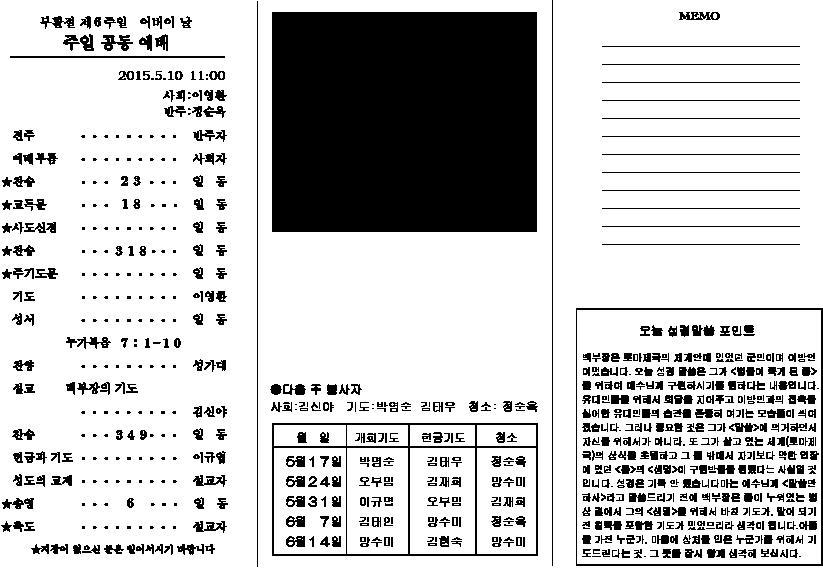 e0318150_1954262.png
