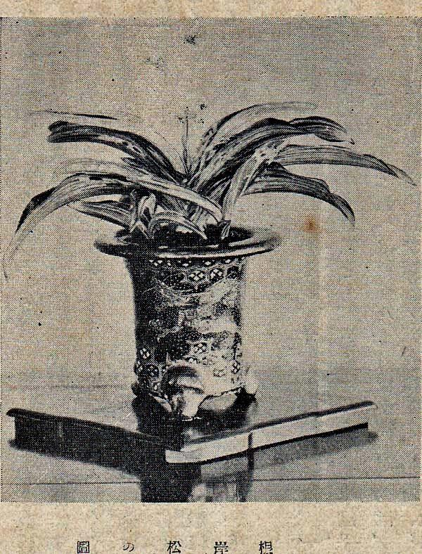 楽焼鉢「手島鉢」の総絵付け                   No.1501_d0103457_00085440.jpg