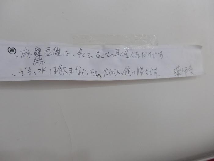 f0232060_1548281.jpg