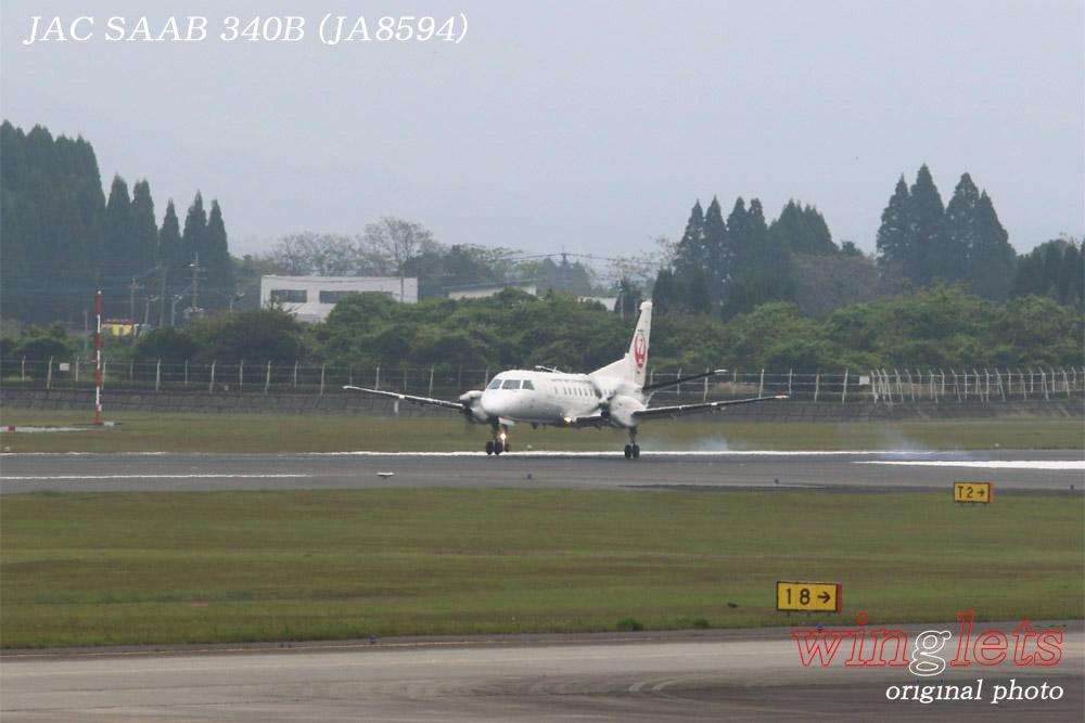 '15年 鹿児島空港レポート・・・JAC/JA8594_f0352866_2104456.jpg