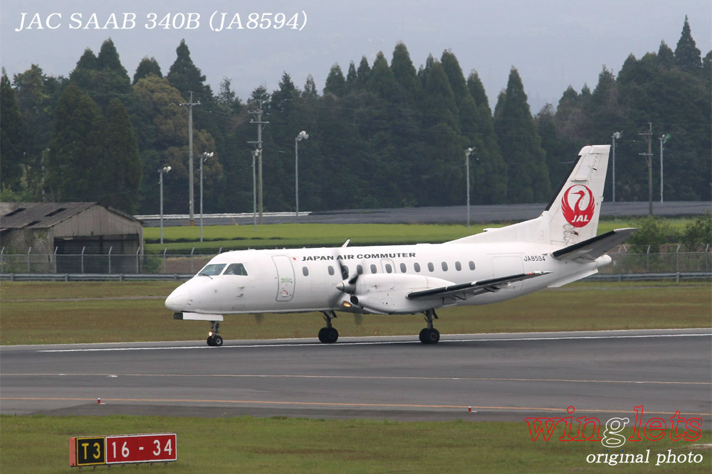 '15年 鹿児島空港レポート・・・JAC/JA8594_f0352866_2105651.jpg