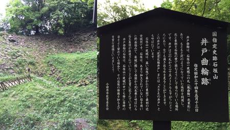 一夜城公園で小田原攻め^^_a0109467_14573165.jpg