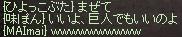 a0201367_21383853.jpg