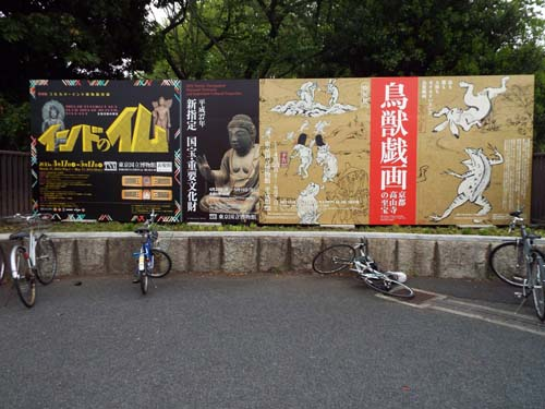 日本現代工芸美術展まで見たこと_f0211178_20544690.jpg