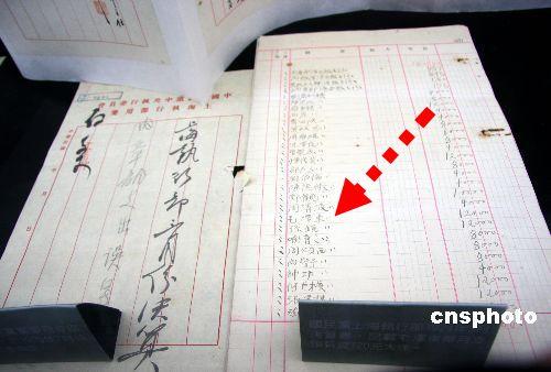 毛澤東的國民黨時期_e0040579_013795.jpg