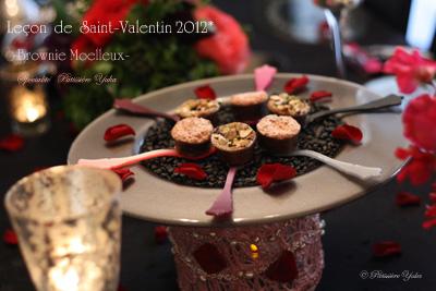 Pâtissière Yuka お菓子アルバム ~St-valentin ③~ 「Brownies」&「Mousse au chocolat blanc」_c0138180_18114497.jpg
