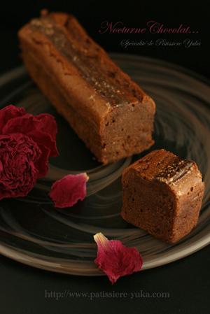 Pâtissière Yuka お菓子アルバム ~St-valentin ②~ 「Nocturne chocolat」&「Sablés au parmesan」_c0138180_18435344.jpg