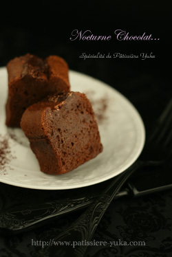 Pâtissière Yuka お菓子アルバム ~St-valentin ②~ 「Nocturne chocolat」&「Sablés au parmesan」_c0138180_18443245.jpg