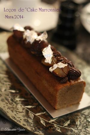 Pâtissière Yuka お菓子アルバム Ⅱ-⑫ 「Cake Marronnier」_c0138180_20313748.jpg