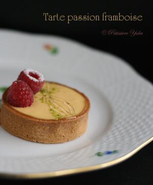 Pâtissière Yuka お菓子アルバム Ⅱ-⑨ 「Tarte passion framboise」&「Tarte d\'automne」 _c0138180_20512541.jpg