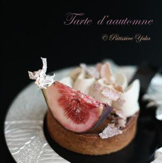 Pâtissière Yuka お菓子アルバム Ⅱ-⑨ 「Tarte passion framboise」&「Tarte d\'automne」 _c0138180_20513945.jpg