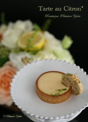 Pâtissière Yuka お菓子アルバム Ⅱ-② 「Tarte au citron」&「Cake au citron」_c0138180_21153247.jpg