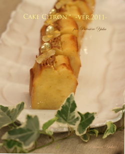 Pâtissière Yuka お菓子アルバム Ⅱ-② 「Tarte au citron」&「Cake au citron」_c0138180_2120189.jpg