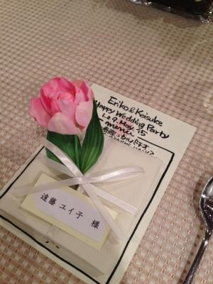 「嬉しい」WEDDING_e0120789_20553282.jpg