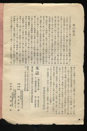 f0307792_19560796.jpg