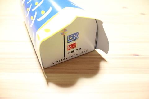 b0320993_22020204.jpg