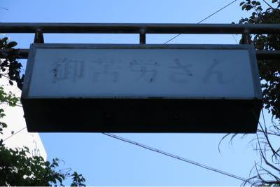 海界の村を歩く 東シナ海 池島(長崎県長崎市)_d0147406_2225326.jpg