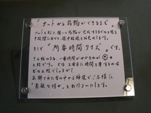 b0123911_17523713.jpg