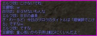 b0062614_2311150.jpg