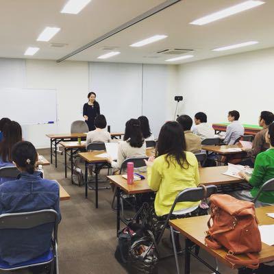 九星気学講座 at CI協会さんで⭐︎⭐︎⭐︎_f0095325_0185197.jpg