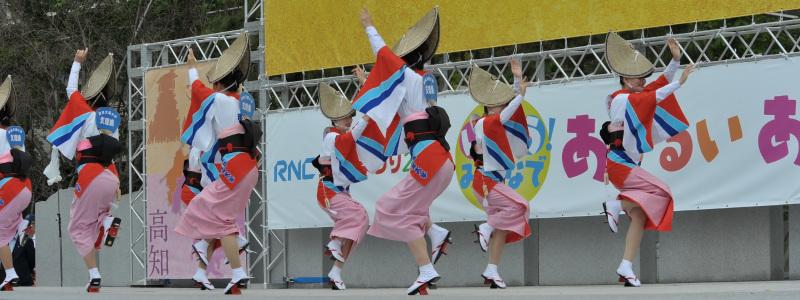 四国の祭り 2015 徳島文理大学連 / 阿波踊り_d0246136_14544251.jpg