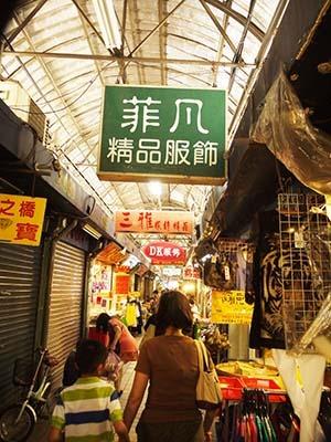 台湾旅行4_f0152544_10335100.jpg