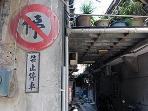 台湾旅行4_f0152544_1044351.jpg