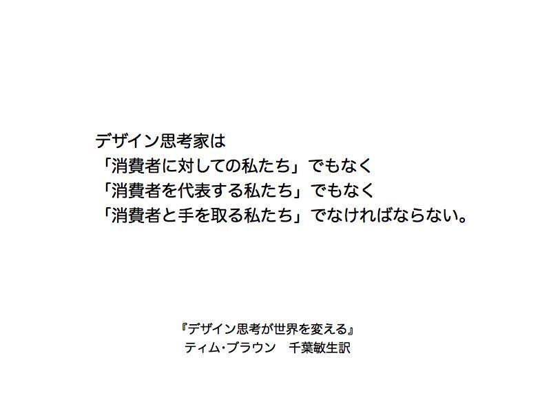 d0039955_00072259.jpg
