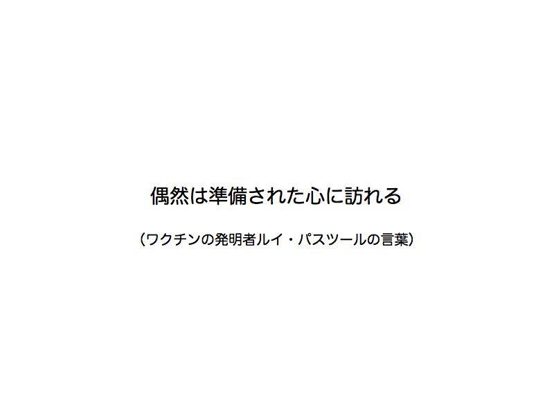 d0039955_00073246.jpg