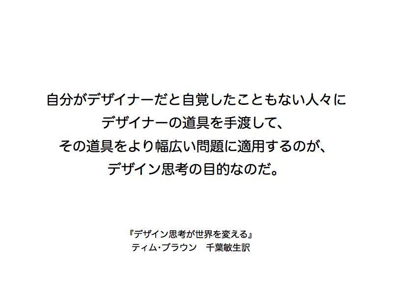 d0039955_00075838.jpg