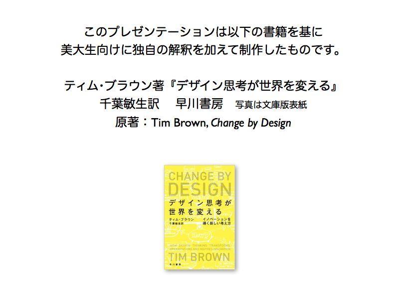 d0039955_00080367.jpg