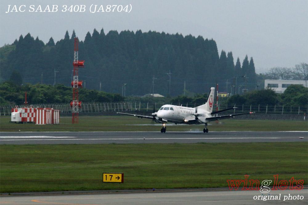 '15年 鹿児島空港レポート・・・JAC/JA8704_f0352866_22385267.jpg