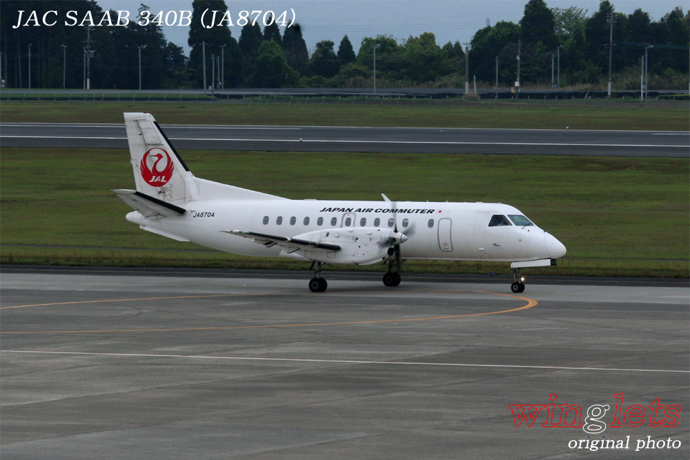 '15年 鹿児島空港レポート・・・JAC/JA8704_f0352866_22391450.jpg