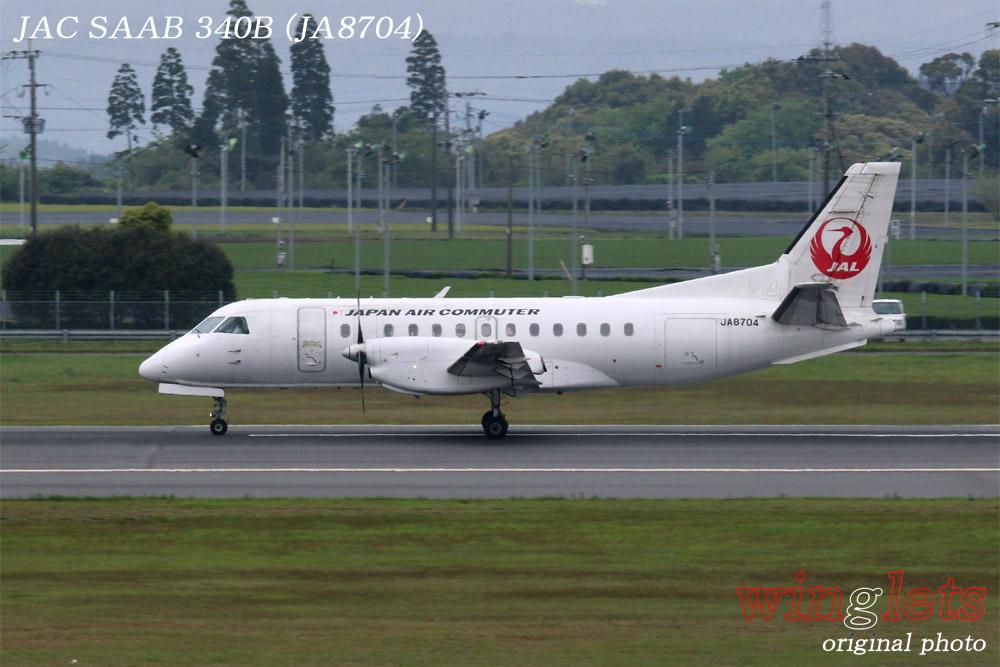 '15年 鹿児島空港レポート・・・JAC/JA8704_f0352866_2239372.jpg