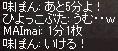 a0201367_052457.jpg
