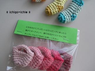 f0233869_8402838.jpg