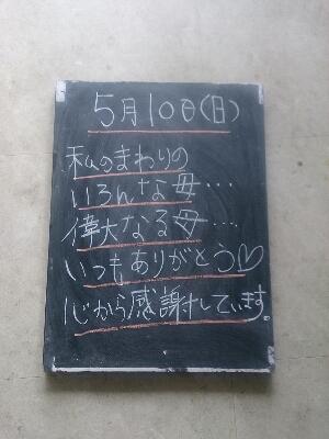 f0152875_83093.jpg