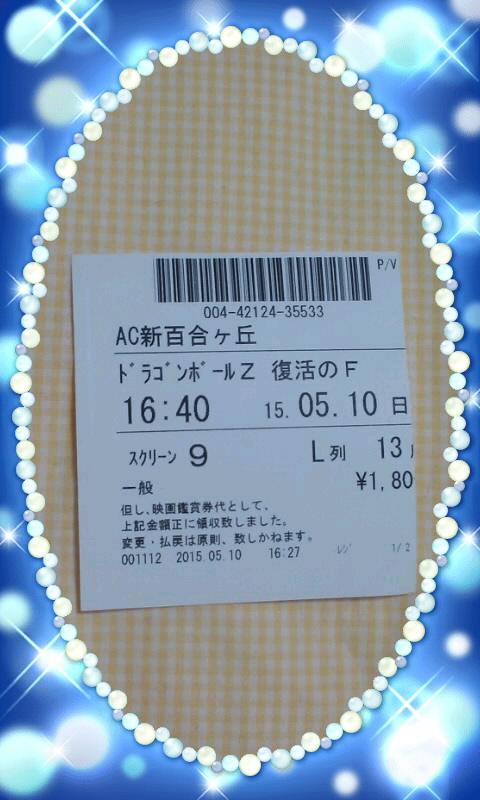 b0041576_23302978.jpg