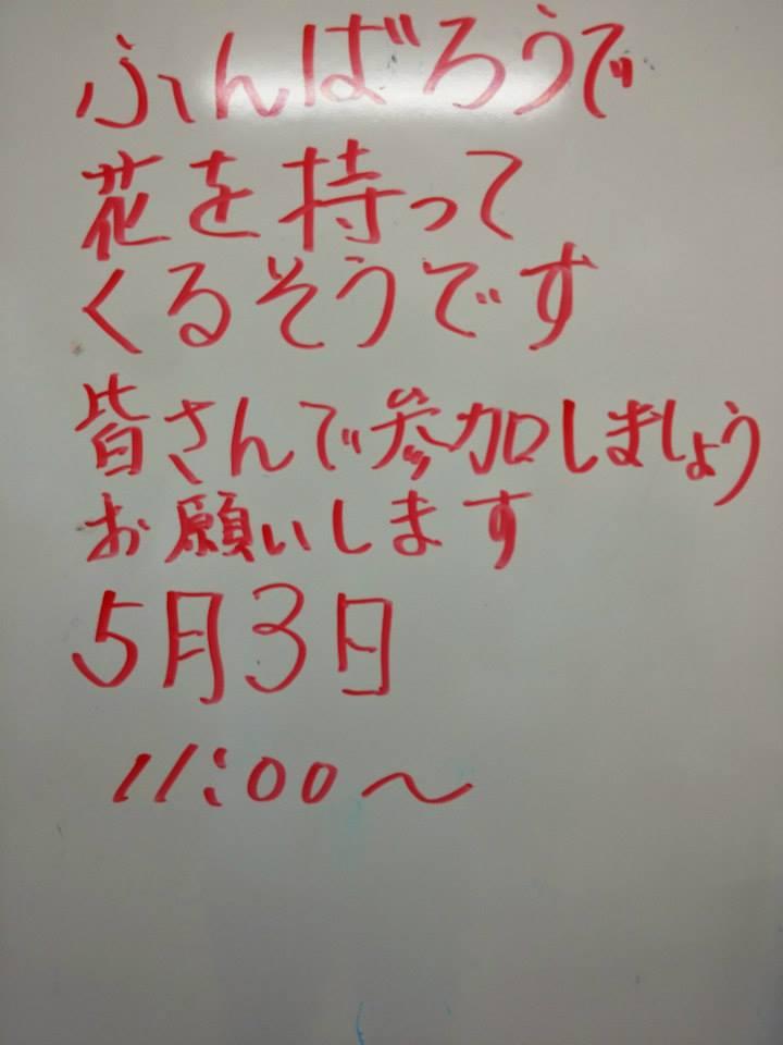 d0259876_14542272.jpg