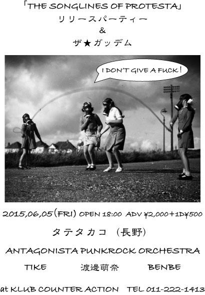 本日のライブ(KLUB COUNTER ACTION)_a0119383_17294521.jpg