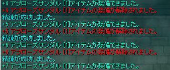 d0330183_2140288.jpg