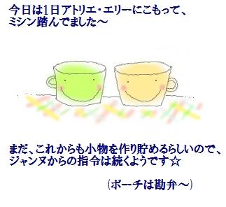 c0221884_2145193.jpg