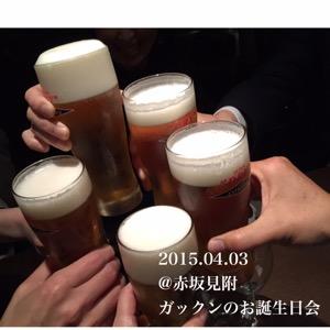 4月の乾杯ダイジェスト_d0133485_7154943.jpg