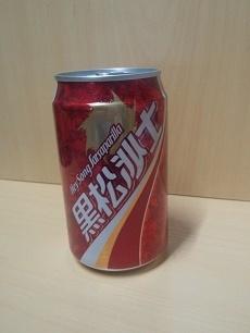 黒松沙士さん_d0132289_01513533.jpg