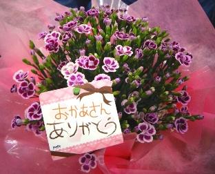 母の日・・・お母さんに「ありがとう」と伝えていますか?_d0063290_18555754.jpg